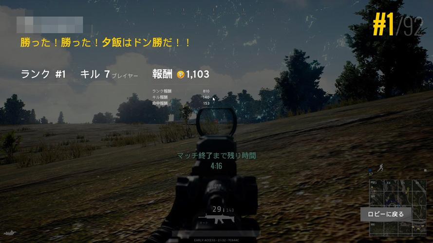 f:id:otsushiki77:20170427211049j:plain