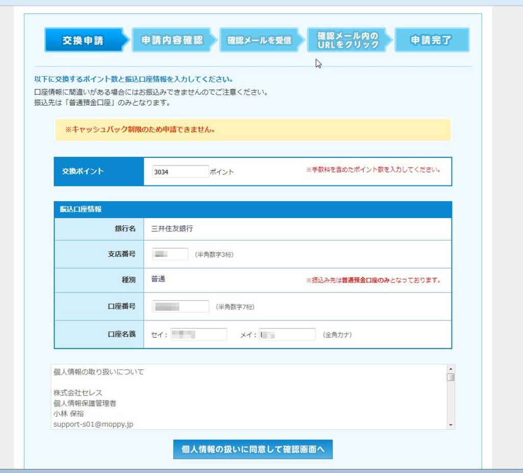 f:id:otsushiki77:20170429152418j:plain