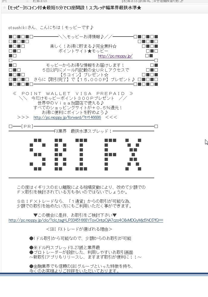 f:id:otsushiki77:20170429153121j:plain