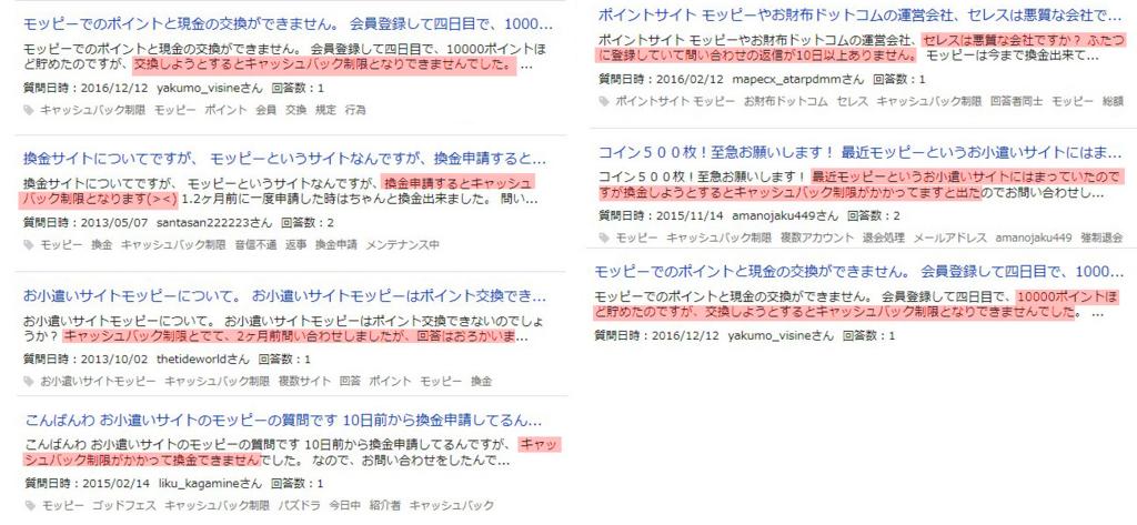 f:id:otsushiki77:20170429170023j:plain