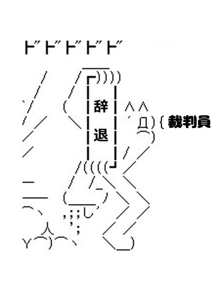 f:id:otsushiki77:20170520201018j:plain