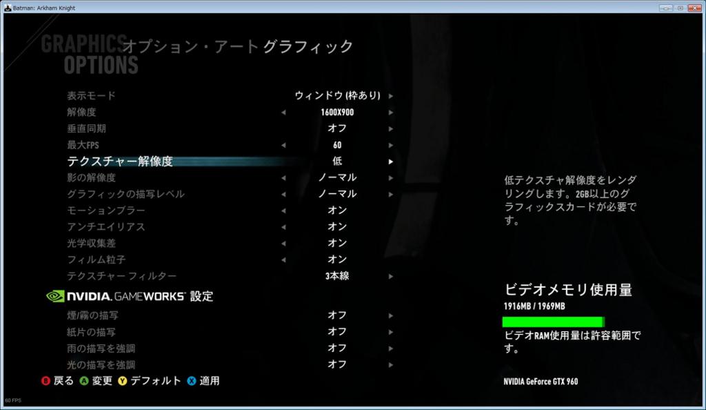 f:id:otsushiki77:20170526184307j:plain