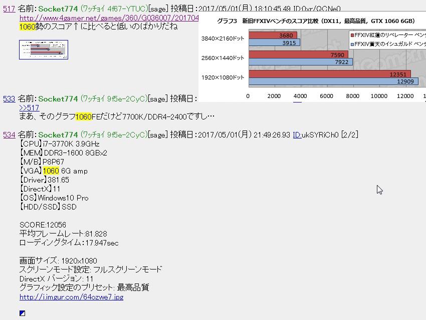 f:id:otsushiki77:20170526203105j:plain