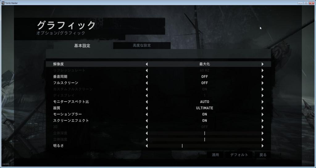 f:id:otsushiki77:20170528155411j:plain