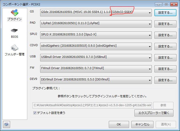 f:id:otsushiki77:20170530200344j:plain