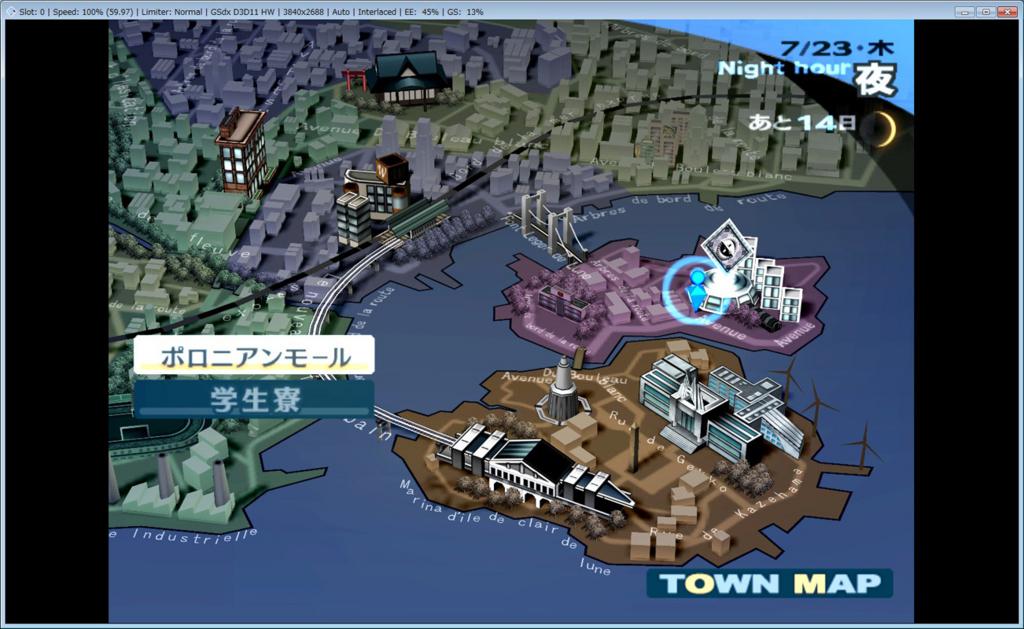f:id:otsushiki77:20170531225233j:plain