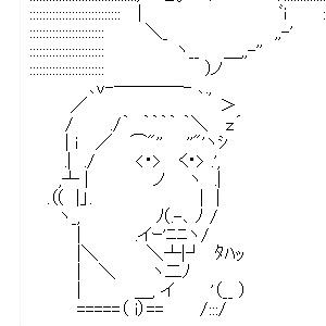f:id:otsushiki77:20170629224853j:plain