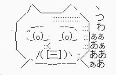f:id:otsushiki77:20170822182324j:plain