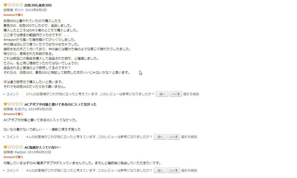 f:id:otsushiki77:20170823161429j:plain