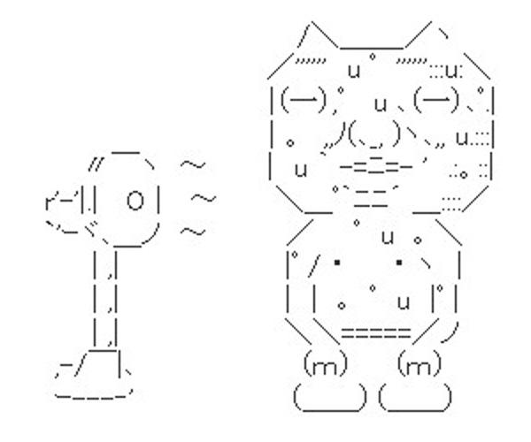 f:id:otsushiki77:20170824162144j:plain