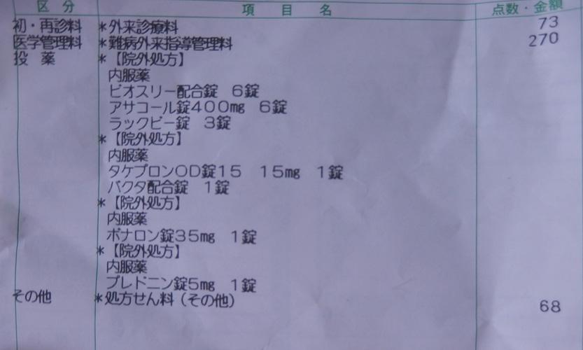 f:id:otsushiki77:20170828142719j:plain