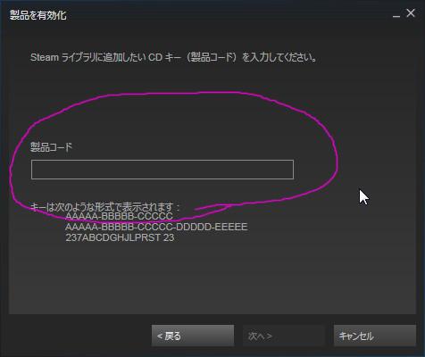 f:id:otsushiki77:20170926215136j:plain