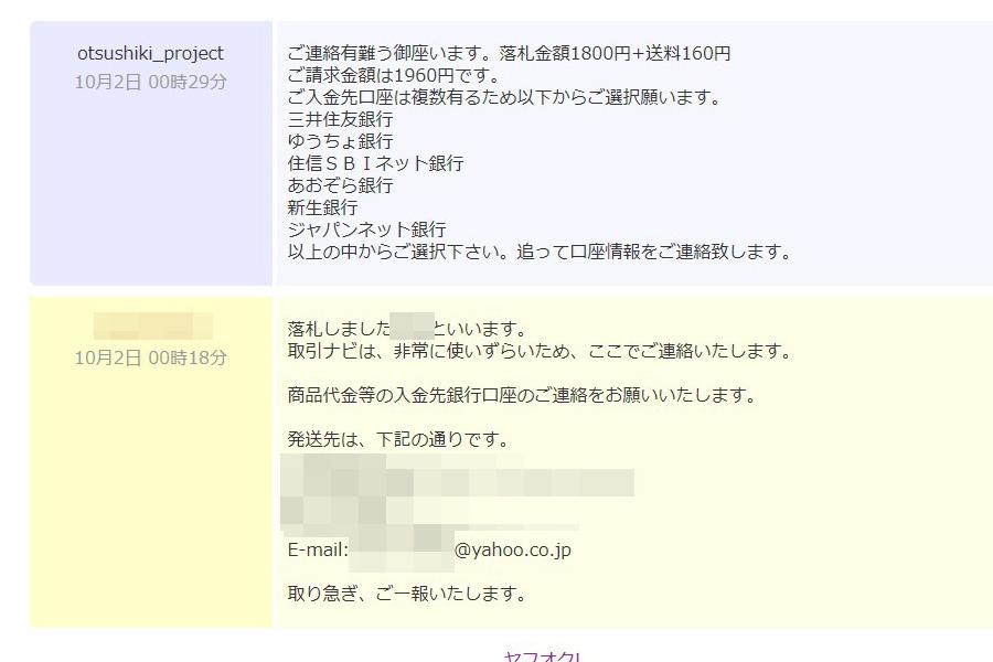 f:id:otsushiki77:20171002225608j:plain