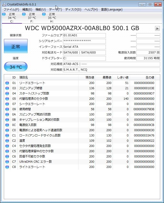 f:id:otsushiki77:20171008233346j:plain
