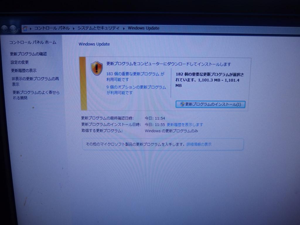 f:id:otsushiki77:20171009211922j:plain