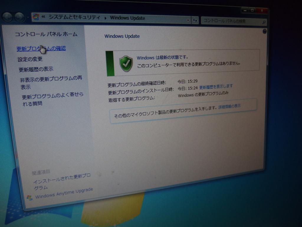 f:id:otsushiki77:20171009212243j:plain