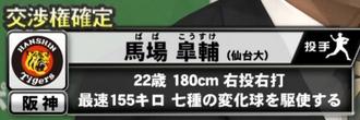 f:id:otsushiki77:20171026193822j:plain