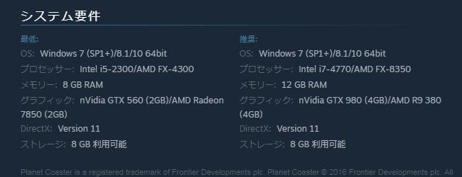 f:id:otsushiki77:20171030182336j:plain