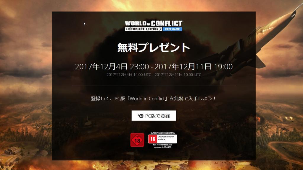 f:id:otsushiki77:20171205154902j:plain