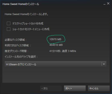 f:id:otsushiki77:20180110195951j:plain