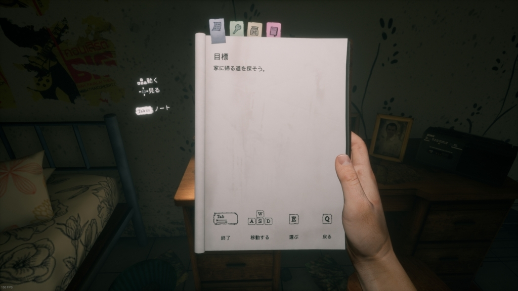 f:id:otsushiki77:20180110200641j:plain