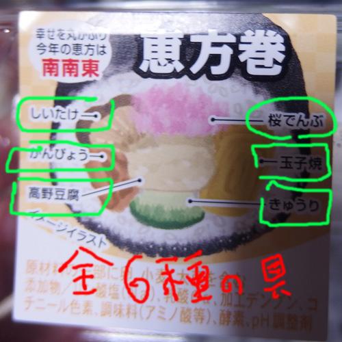 f:id:otsushiki77:20180203182149j:plain