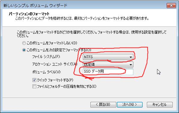 f:id:otsushiki77:20180228133758j:plain
