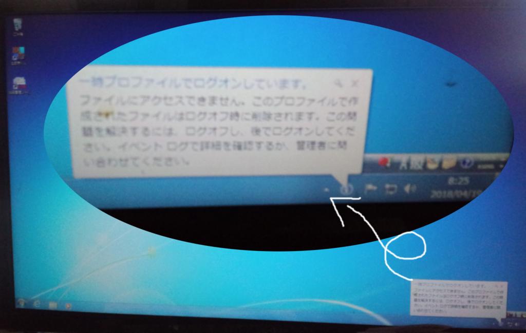 f:id:otsushiki77:20180419150337j:plain
