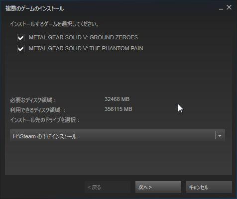 f:id:otsushiki77:20180422094933j:plain
