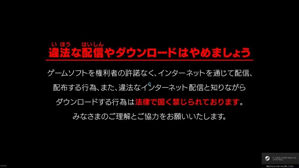 f:id:otsushiki77:20180422095801j:plain
