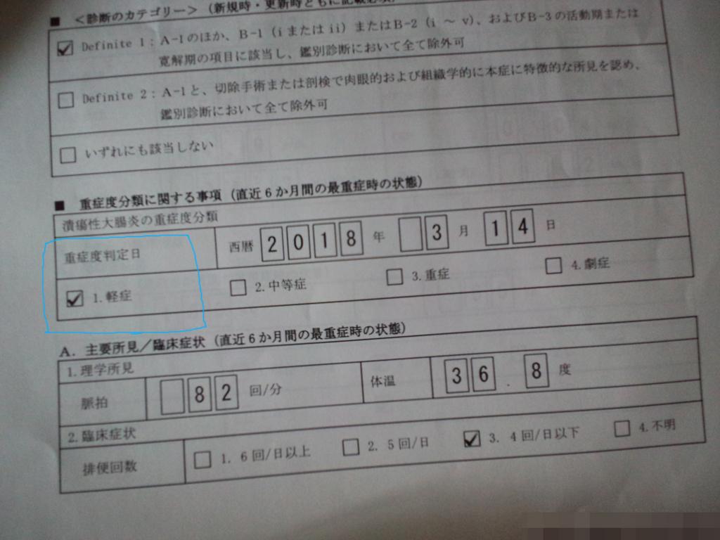 f:id:otsushiki77:20180629114821j:plain