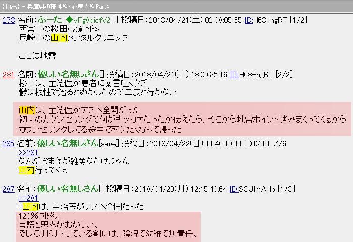 f:id:otsushiki77:20180919142959j:plain