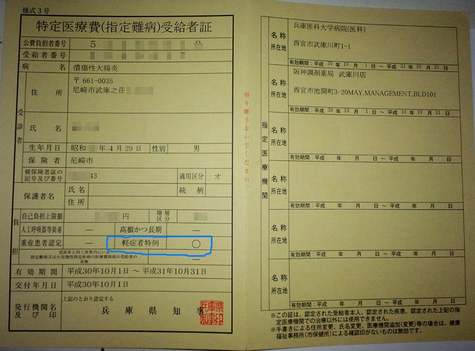f:id:otsushiki77:20180928213958j:plain