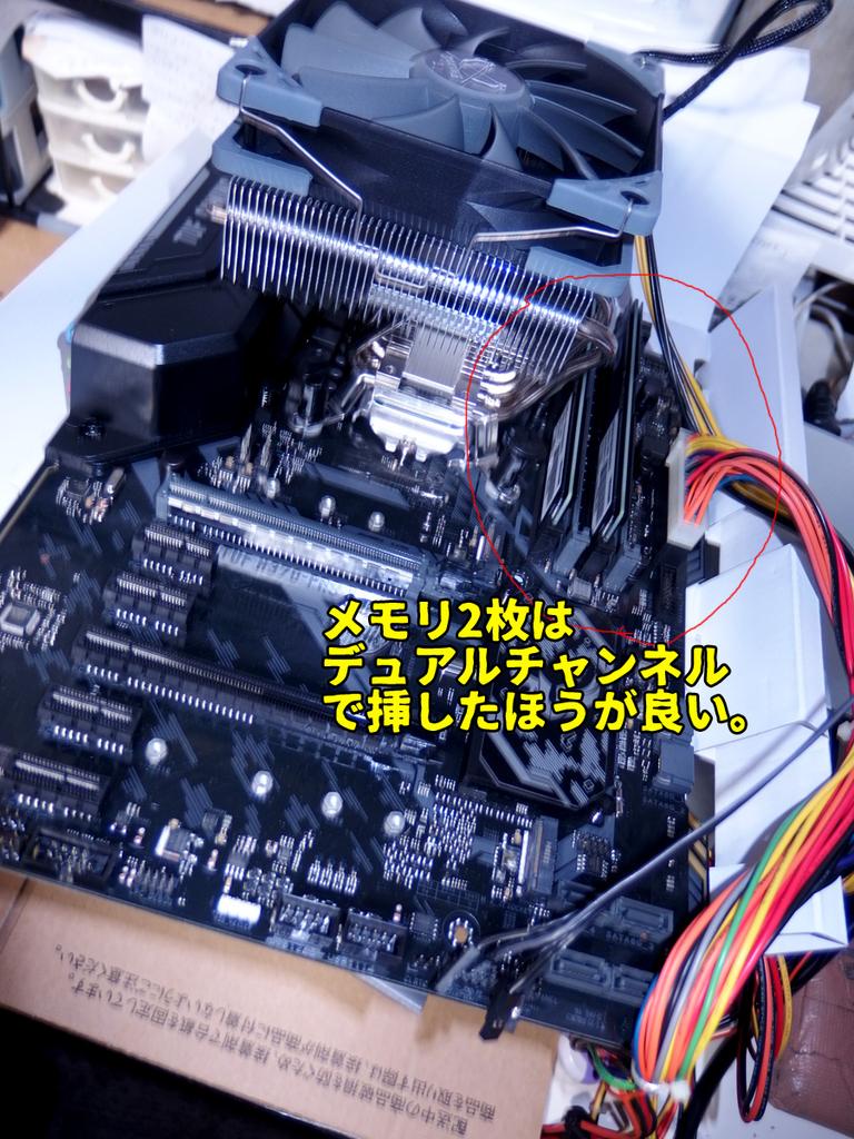 f:id:otsushiki77:20181223183150j:plain