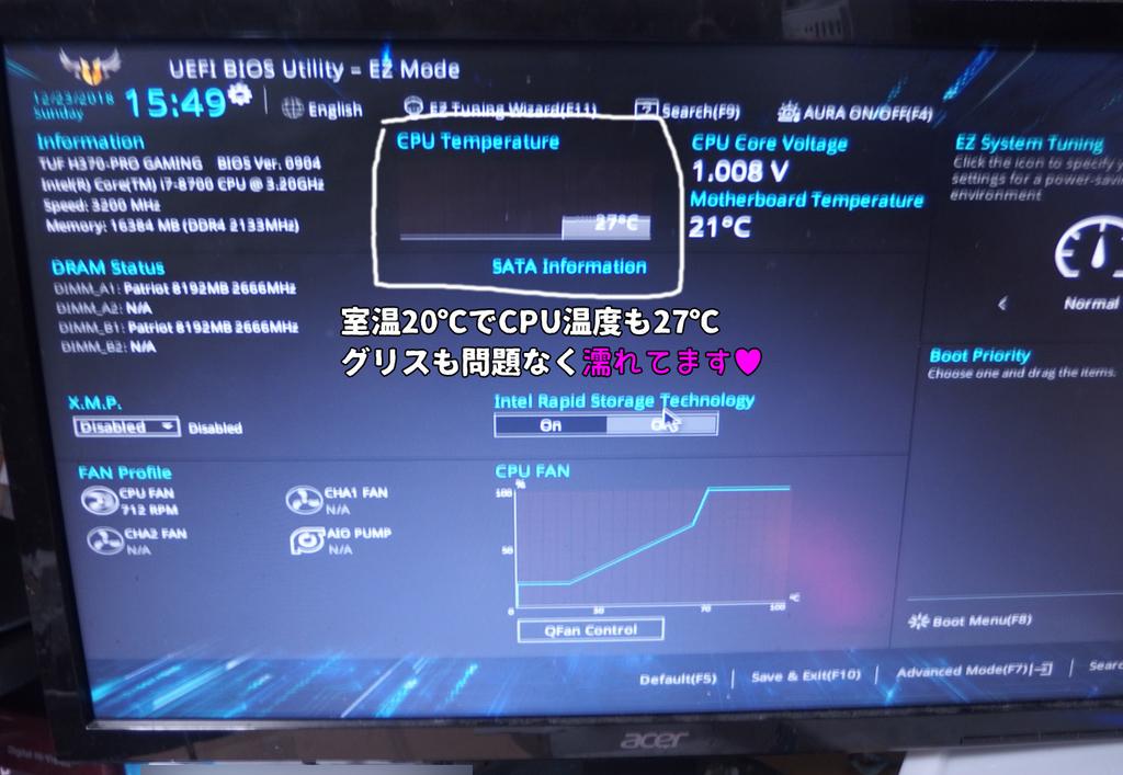 f:id:otsushiki77:20181223184525j:plain