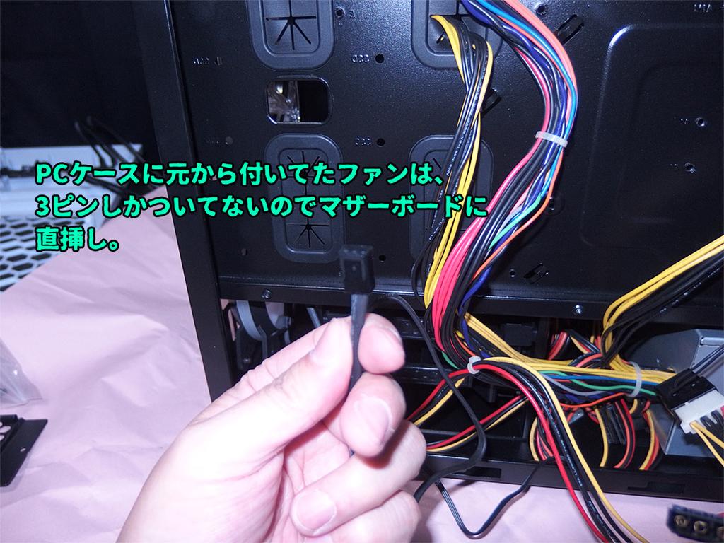 f:id:otsushiki77:20181224174501j:plain