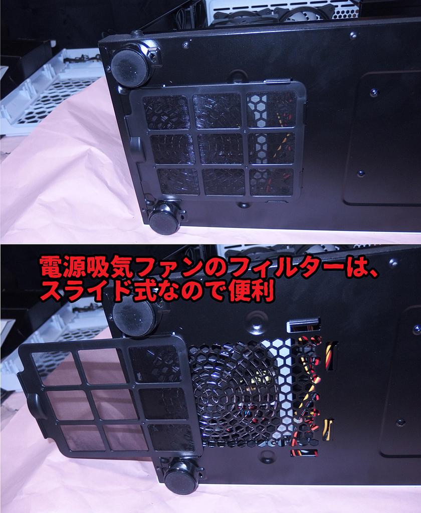 f:id:otsushiki77:20181224175128j:plain