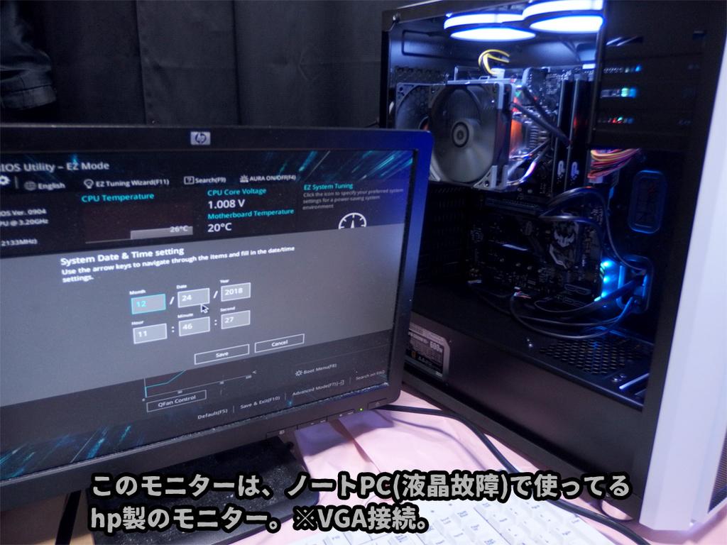 f:id:otsushiki77:20181224175532j:plain