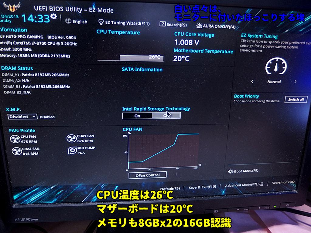 f:id:otsushiki77:20181224175619j:plain