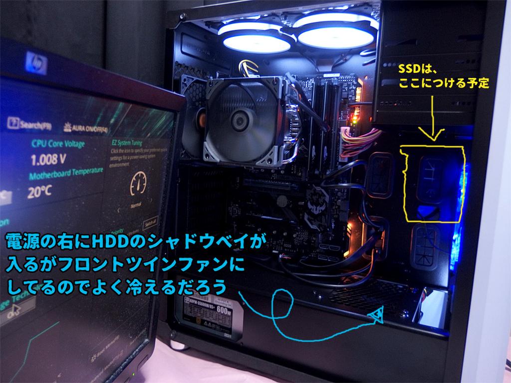f:id:otsushiki77:20181224175724j:plain