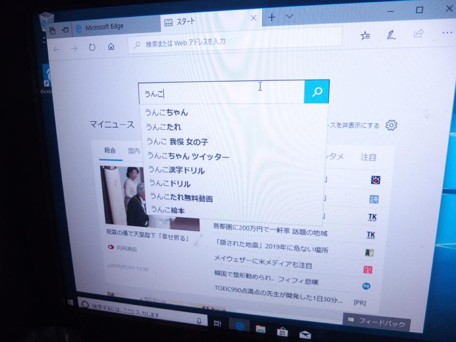 f:id:otsushiki77:20190101144620j:plain