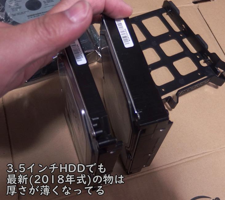 f:id:otsushiki77:20190127122925j:plain