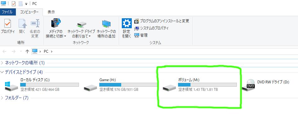 f:id:otsushiki77:20190127123518p:plain