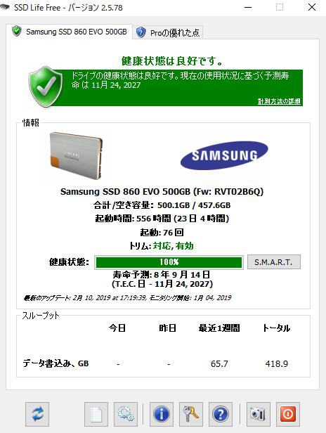 f:id:otsushiki77:20190210174125p:plain