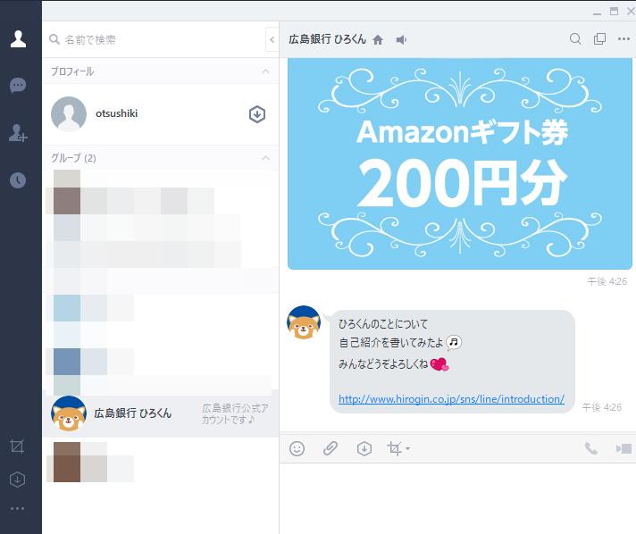 f:id:otsushiki77:20190219172133p:plain