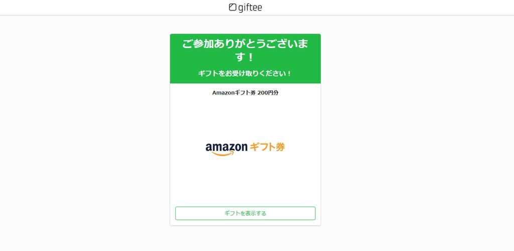 f:id:otsushiki77:20190219172157p:plain