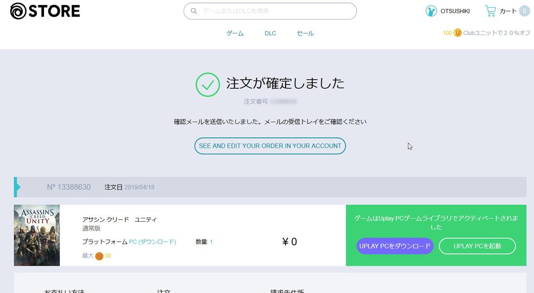 f:id:otsushiki77:20190418094821j:plain