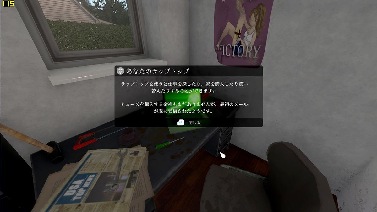 f:id:otsushiki77:20190427203016j:plain