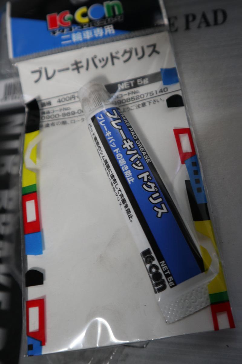 f:id:otsushiki77:20201124180758j:plain