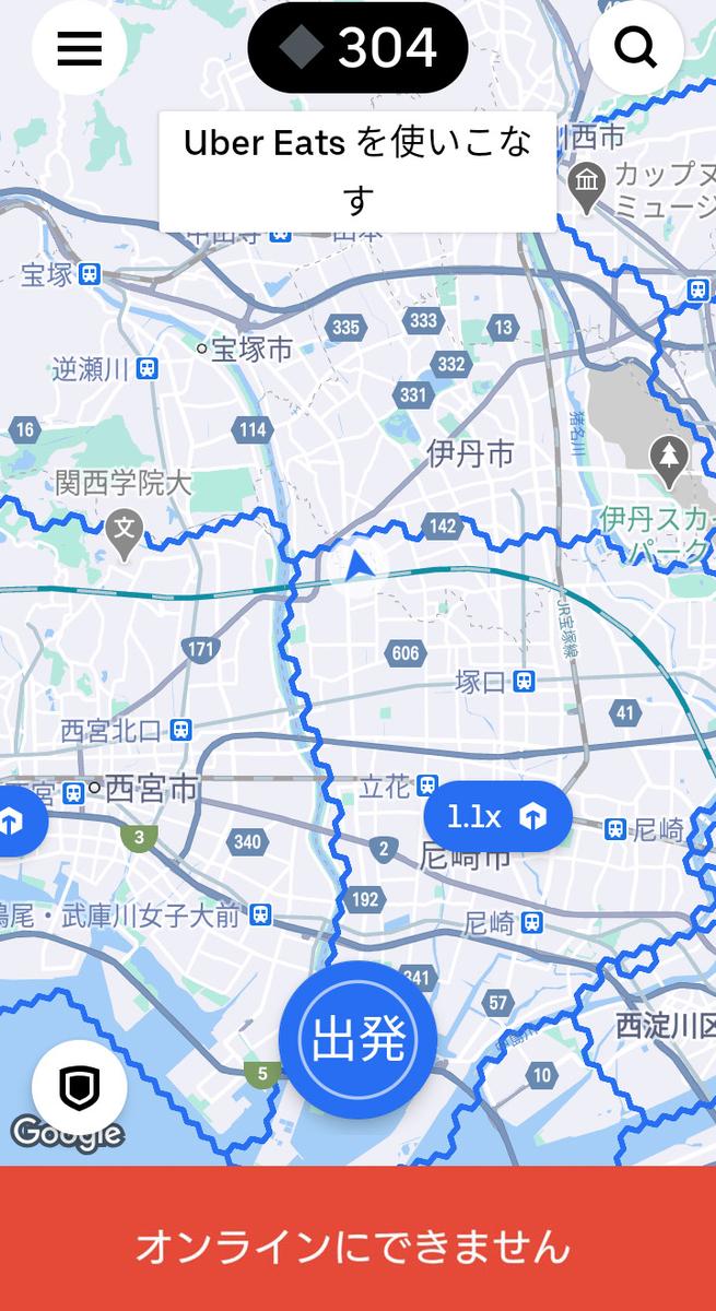 f:id:otsushiki77:20201213165747j:plain